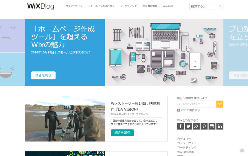 WIXBlog