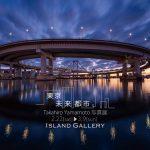 山本高裕さん個展 / 東京未来都市 – Google+フォロワー200万人記念へ