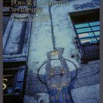 田中長徳 さん個展 / ライカと共に世界の果てへWIEN1973へ