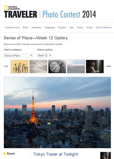 Selected Again for National Geographic's Contest!