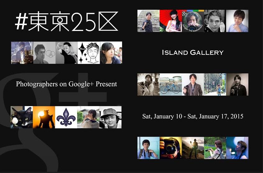 25Photographers
