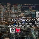 "Yumiko Satoさん個展 / ""Urban composition – side_A""へ"