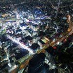 COOL JAPAN on Google+ – 「日本のカッコイイ」を世界に発信