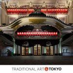 東京ブランド推進プロジェクト「&TOKYO」活用についてのアイデア募集キャンペーン