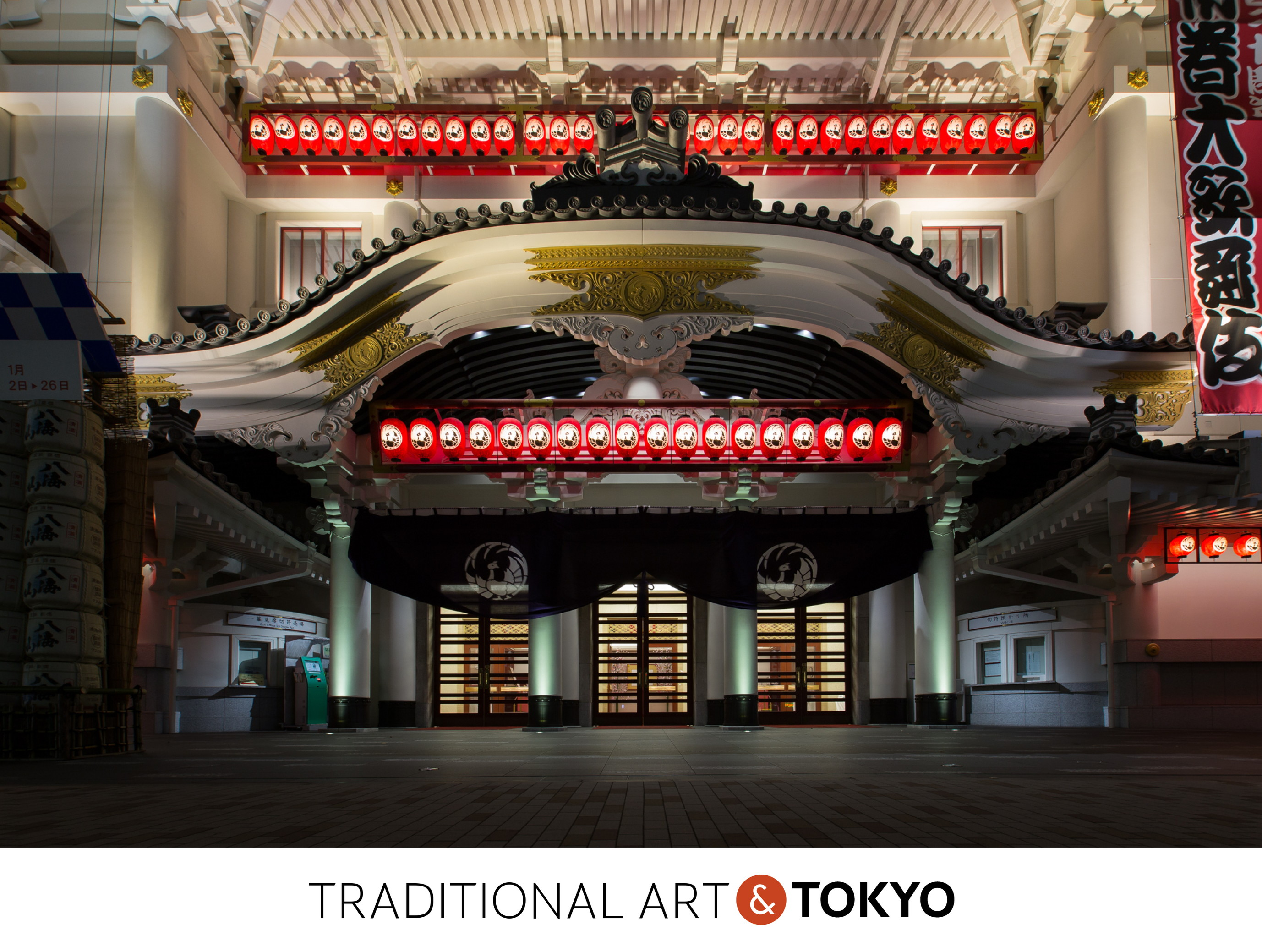 TRADITIONAL ART & TOKYO