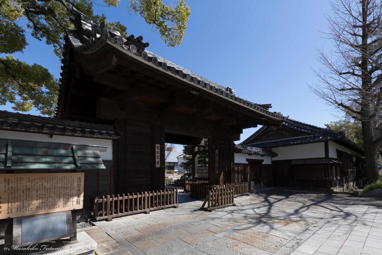 The Tokugawa Art Museum & Tokugawaen