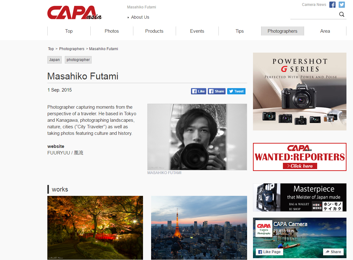 CAPAアジアプロフィール