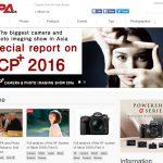 学研が提供するCAPA asiaにて日本の写真家としてご紹介