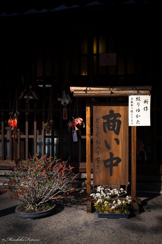 Japan's Retail Trade