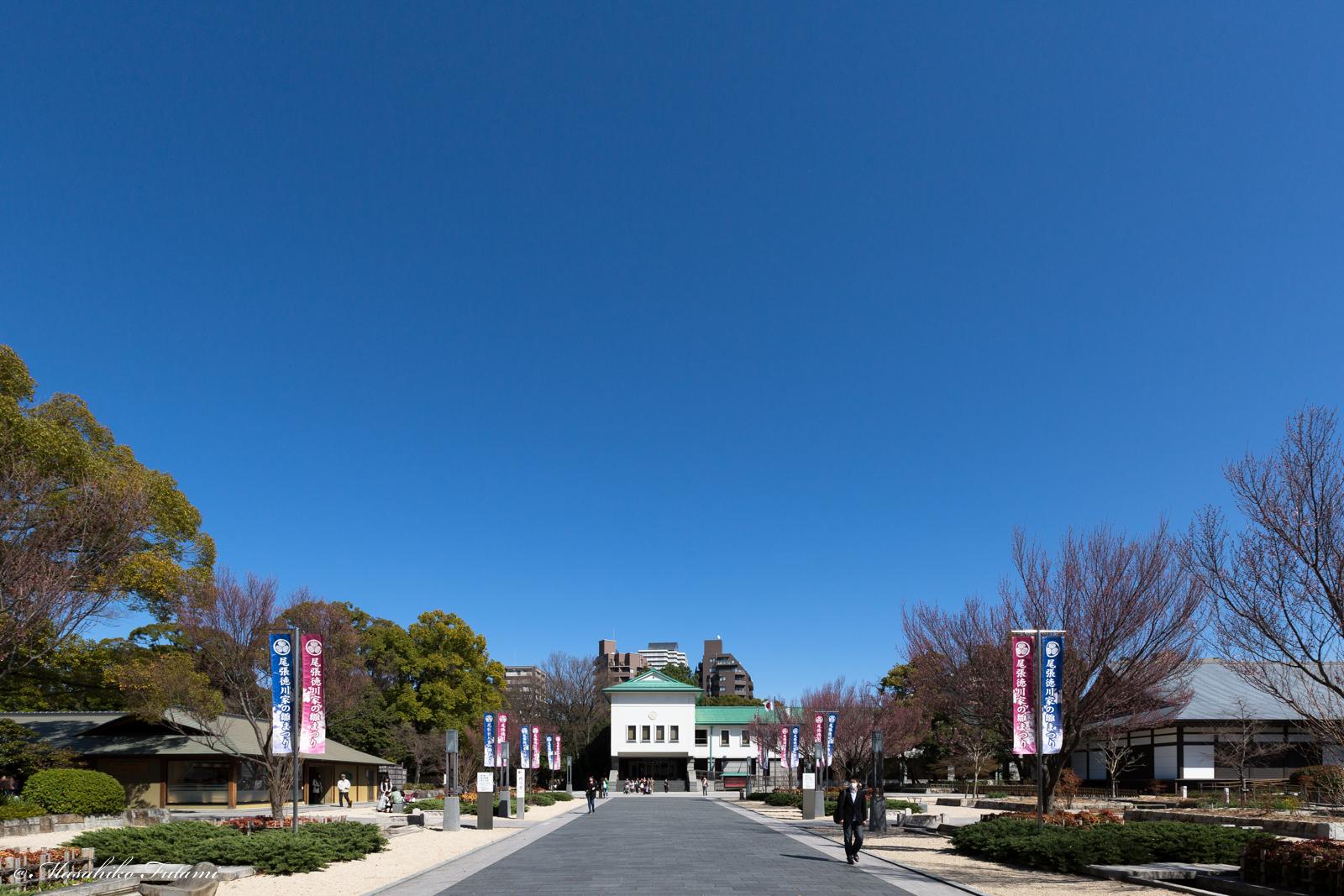 Tokugawa Art Museum / Nagoya city