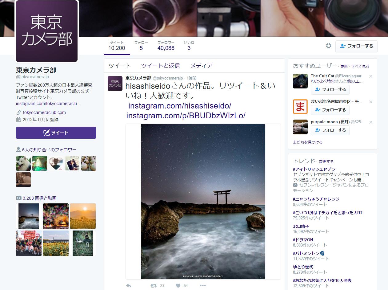 東京カメラ部 (@tokyocamerajp) | Twitter